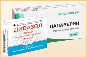 Препараты Папаверина и Дибазола