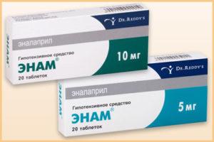 Использование препарата «Энам»