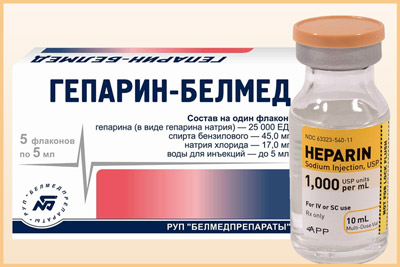 Инструкция к препарату «Гепарин»