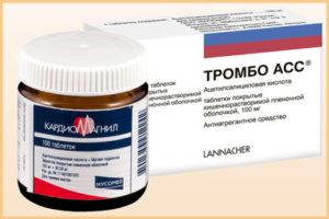 «Кардиомагнил» и «Тромбо АСС» как эффективные препараты