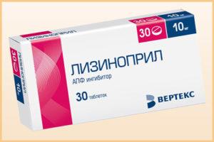 Показания к применению препарата «Лизиноприл»