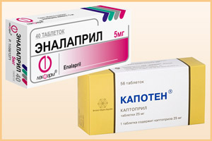 Препараты аналогичные Лизиноприлу
