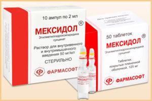 Использование «Мексидола» в лечении заболеваний ССЗ