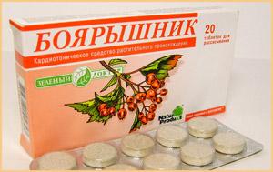 Таблетки с боярышником