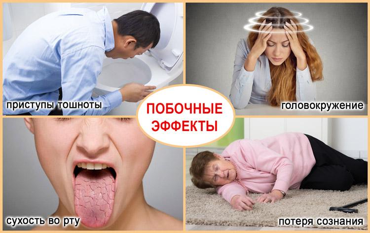 Побочные эффекты от приема настойки боярышника