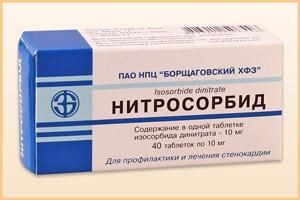 Препарат Нитросорбид