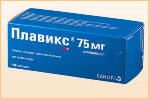 Использование препарата «Плавикс»