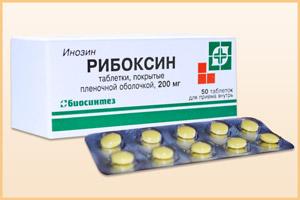 Рекомендации по применению лекарства Рибоксин