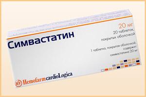 Таблетки Симвастатина