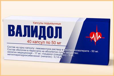 «Валидол» в лечении сердечно-сосудистых патологий