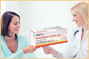 Врач назначает Аторвастатин СЗ