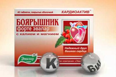 Особенности применения препарата «Боярышник-форте»